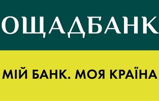 Ощадбанк -