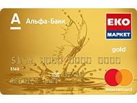 Альфа-Банк — Карта «ЕКО-Максимум» MasterCard Gold гривны