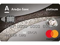 Альфа-Банк — Карта «Максимум-Platinum» MasterCard Platinum гривны