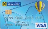 Райффайзен Банк Аваль — Карта «Классическая Visa Classic/Visa Unembossed гривны