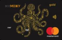ПУМБ — Карта «Все Можу» MasterCard Gold гривны