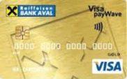 Райффайзен Банк Аваль — Карта «Премиальная» Visa Gold рayWave, гривны