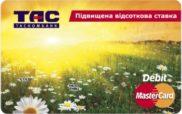 ТАСкомбанк — Карта «Пенсионный» MasterCard Debit гривны