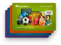 ПриватБанк — Карта «Карта для выплат» VISA Classic, гривны
