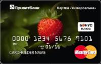 ПриватБанк — «Универсальная» MasterCard Standard гривны