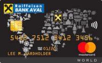 Райффайзен Банк Аваль — Кредитная карта «Премиальная» MasterCard Platinum, гривны