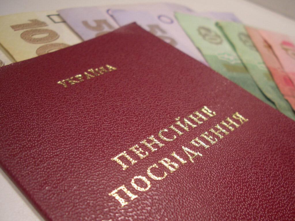 Сколько средняя пенсия в украине