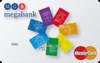 МЕГАБАНК — Карта «Кредитная» MasterCard Standard Debit гривны