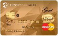 Кристалбанк — Карта «С овердрафтом зарплатная карта» MasterCard Gold Debit гривны