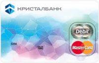 Кристалбанк — Карта «С овердрафтом зарплатная карта» MasterCard Standard Debit гривны
