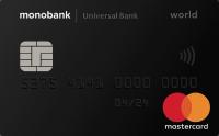 Monobank — Карта «IRON BANK» MasterCard World гривны