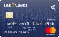 Банк Альянс — Карта «Для физических лиц» MasterCard Platinum, гривны