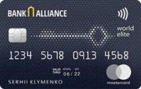 Банк Альянс — Карта «Для физических лиц — клиентов банка» MasterCard World Elite, гривны