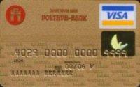 Полтава-Банк — Карта «Зарплатный Стандарт» Visa Gold гривны