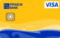 Пиреус Банк — Карта Visa Gold гривны