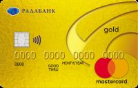 Радабанк — Карта «RADACARD с овердрафтом» MasterCard Gold гривны