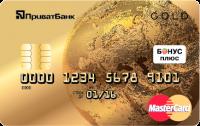 ПриватБанк — Карта «Универсальная» MasterCard Gold рубли