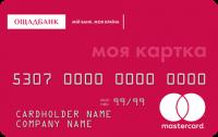 Ощадбанк — Карта «Моя карта» MasterCard Debit World гривны