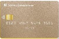 ПриватБанк — Карта «Универсальная» MasterCard Gold евро