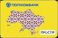 Поликомбанк — Карта «Моя кредитная карта» Visa Classic гривны