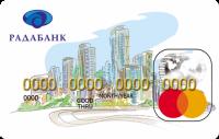 Радабанк — Карта «RADACARD с овердрафтом» MasterCard Standard гривны