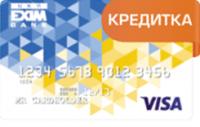 Укрэксимбанк — Карта «Кредитка» Visa Rewards гривны