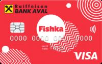 Райффайзен Банк Аваль — Карта «Для частных клиентов» Visa Fishka Paywave доллары