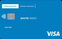 Ощадбанк — Карта «Зарплатная карта» Visa Classic гривны