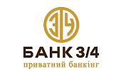 Банк 3/4 — Кредит «На потребительские нужды»