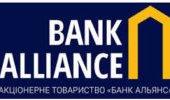 БАНК АЛЬЯНС — Кредит «Под залог недвижимости»