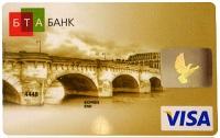 БТА Банк - Моя карта пакет