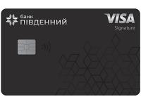 Банк Пивденный - Карта Visa Signature доллары